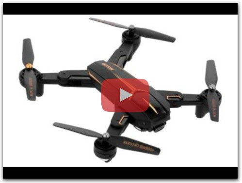 First look at the PRIVATE EYES quadcopter.