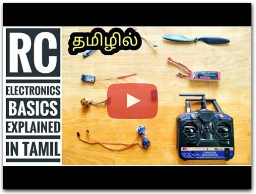RC -ELECTRONICS BASICS IN TAMIL
