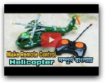 How to Make Remote Control Helicopter Drone.