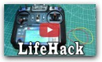 Remote control and Rubber [LifeHack]