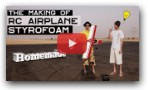 how to make rc plane at home step by step easily | kitiran